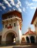Dervent Monastery Entrance