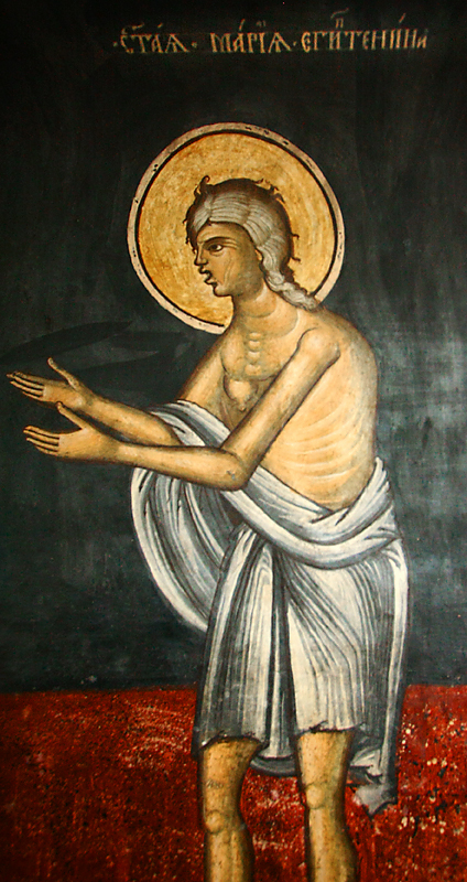 Govora - Odd Depiction of St. Mary