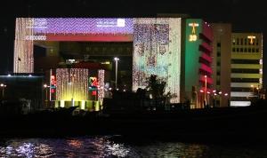 Dubai Creek , National Day