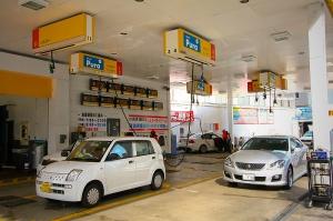 Petrol Station in Osaka