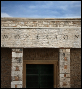 Old Akropolis Museum Entrance
